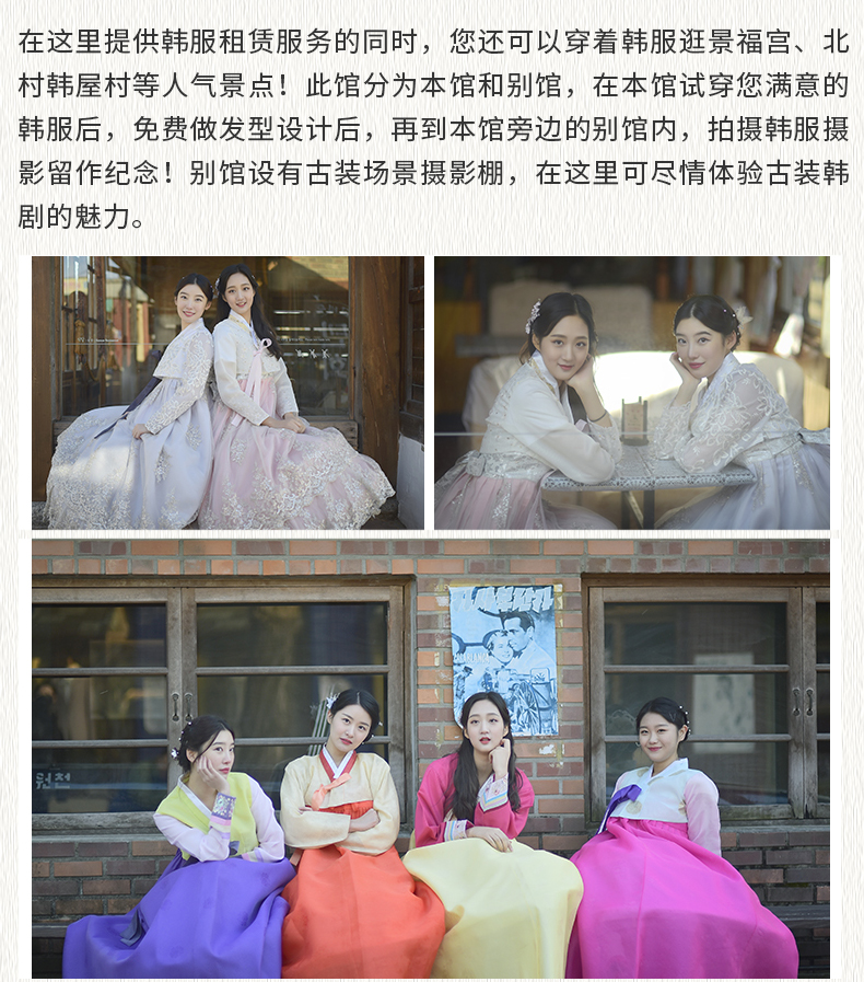 首尔景福宫Hanboknam韩服租赁-详情页_16.jpg