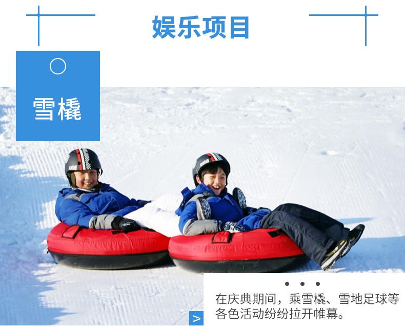 江原道大关岭冰雪庆典一日游-详情页_03.jpg