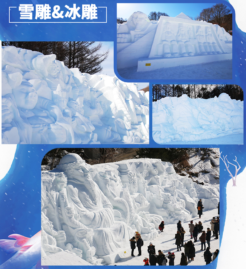 江原道太白山冰雪庆典一日游-详情页_03.jpg