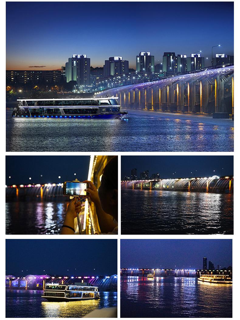 首爾漢江遊覽船E.LAND(不含自助餐)-詳情頁繁體_07.jpg
