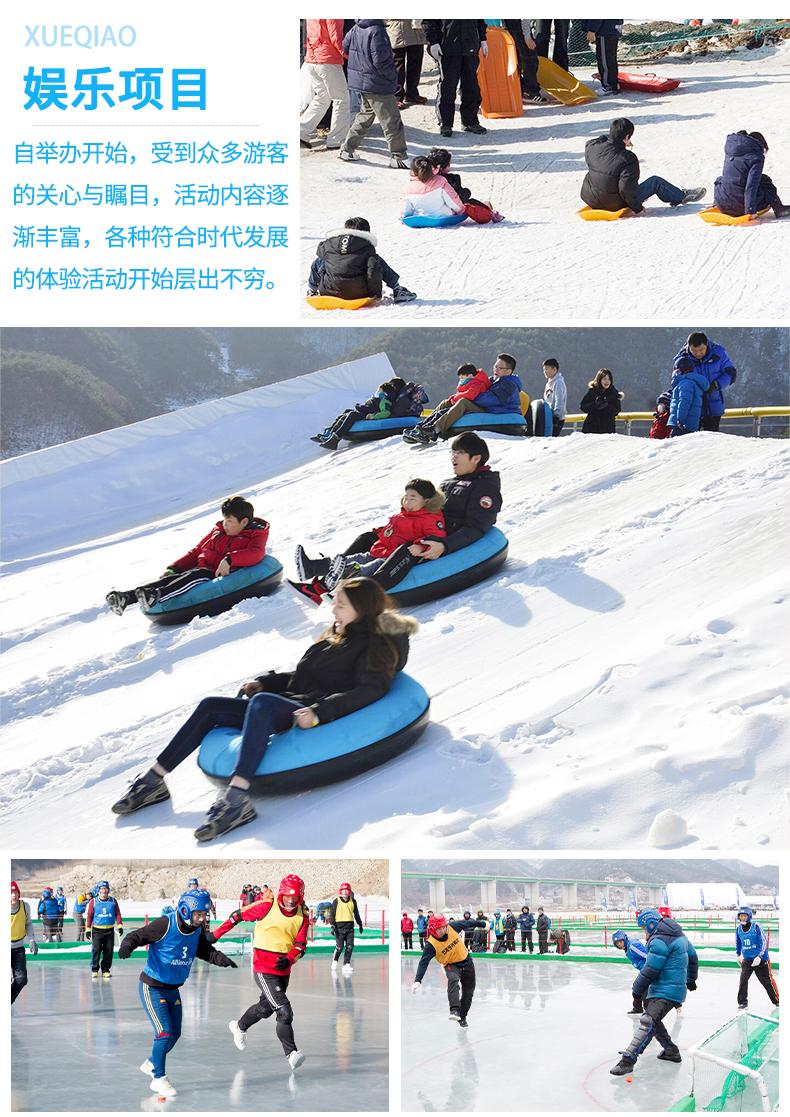 江原道麟蹄冰鱼冰钓庆典一日游_05.jpg