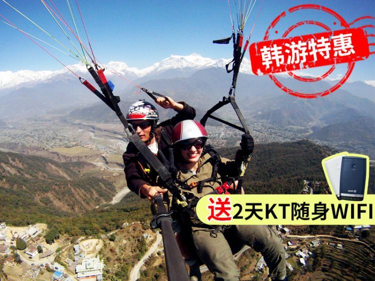 京畿道杨平Paralove滑翔伞