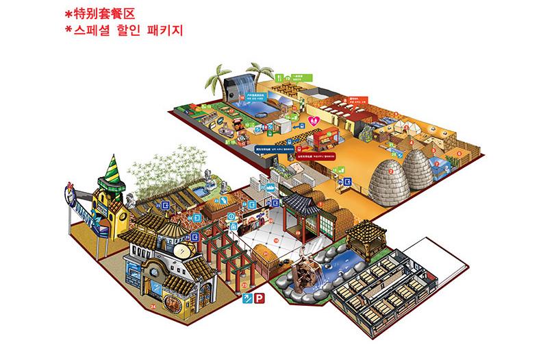 德龙宮汗蒸SPA_12.jpg