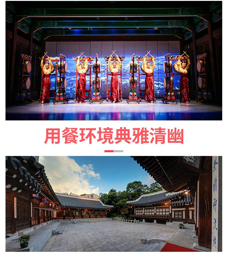 韩国之家-详情页_10.jpg