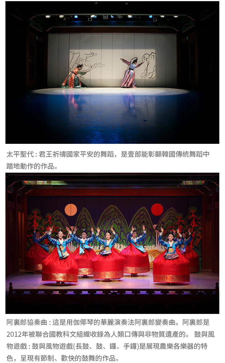 韓國之家-詳情頁繁體_09.jpg