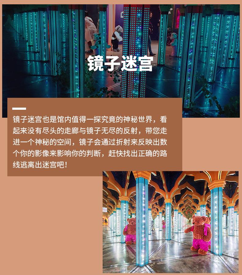 首尔钟路Teseum泰迪熊主题公园_08.jpg