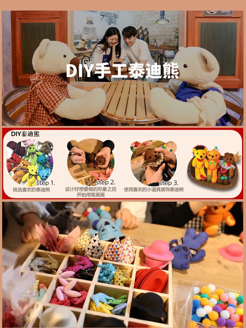 首尔钟路Teseum泰迪熊主题公园_10.jpg