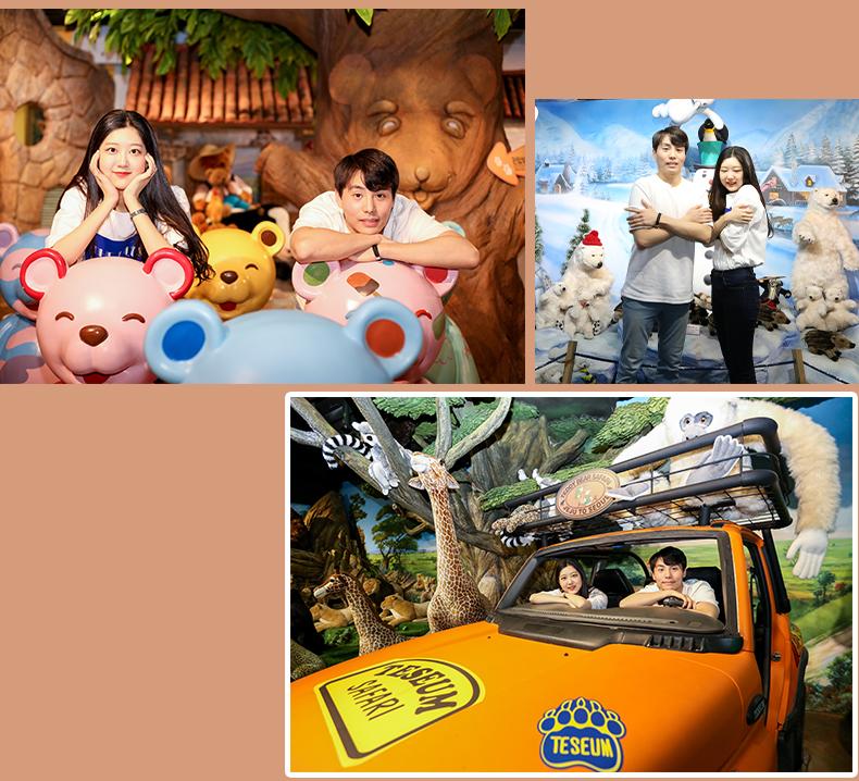 首爾鍾路Teseum泰迪熊主題公園繁體_06.jpg
