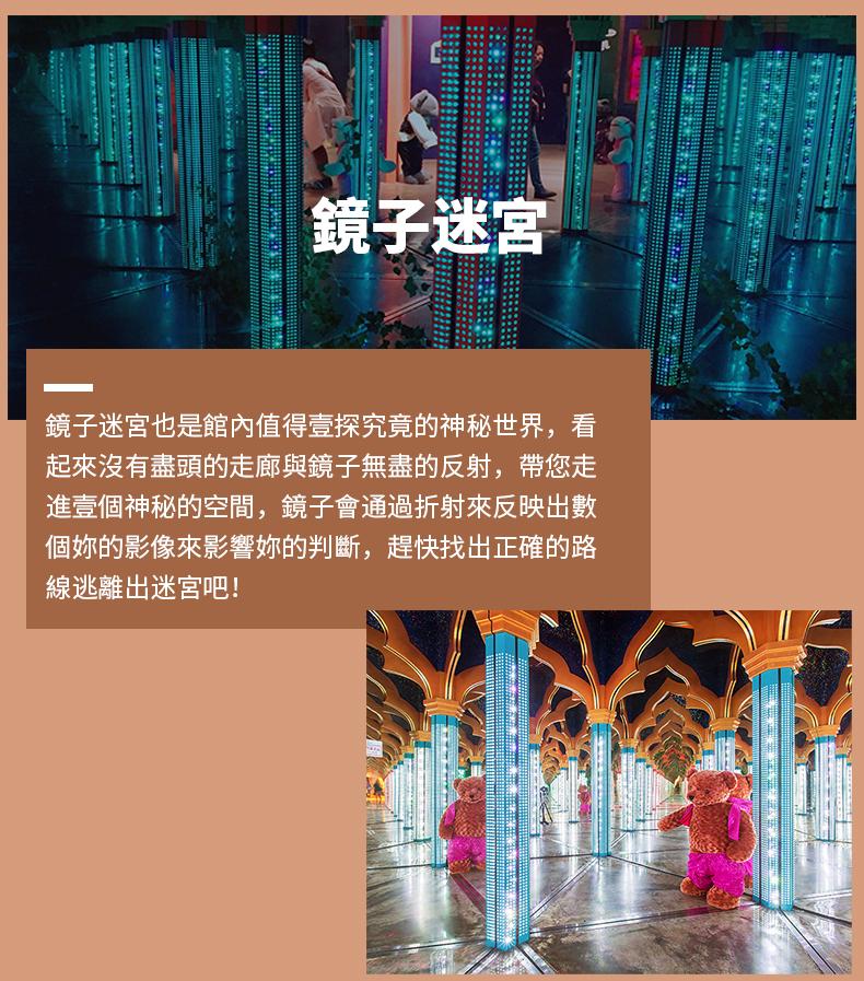 首爾鍾路Teseum泰迪熊主題公園繁體_08.jpg