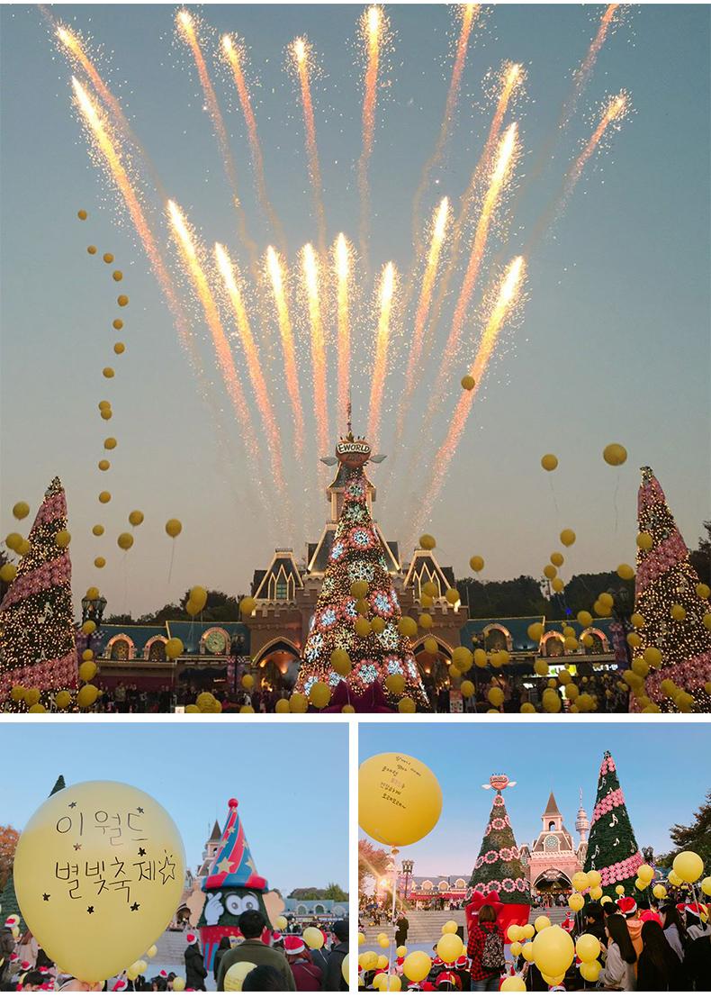 大邱E-WORLD樂園-星光慶典-詳情頁繁體_03.jpg