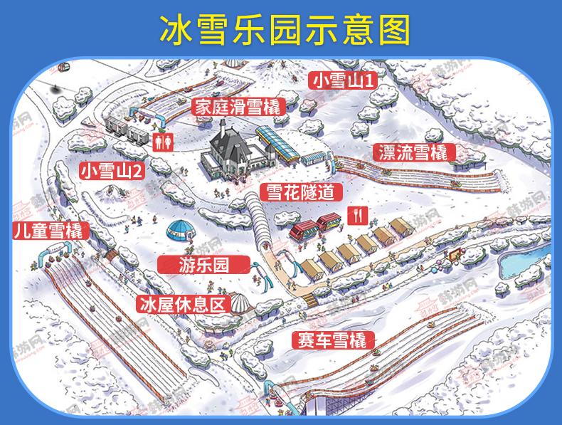 大明度假村滑雪一日游-新详情页_11.jpg