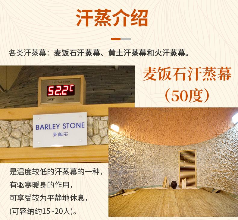 首尔LK-SPA套餐-详情页_03.jpg