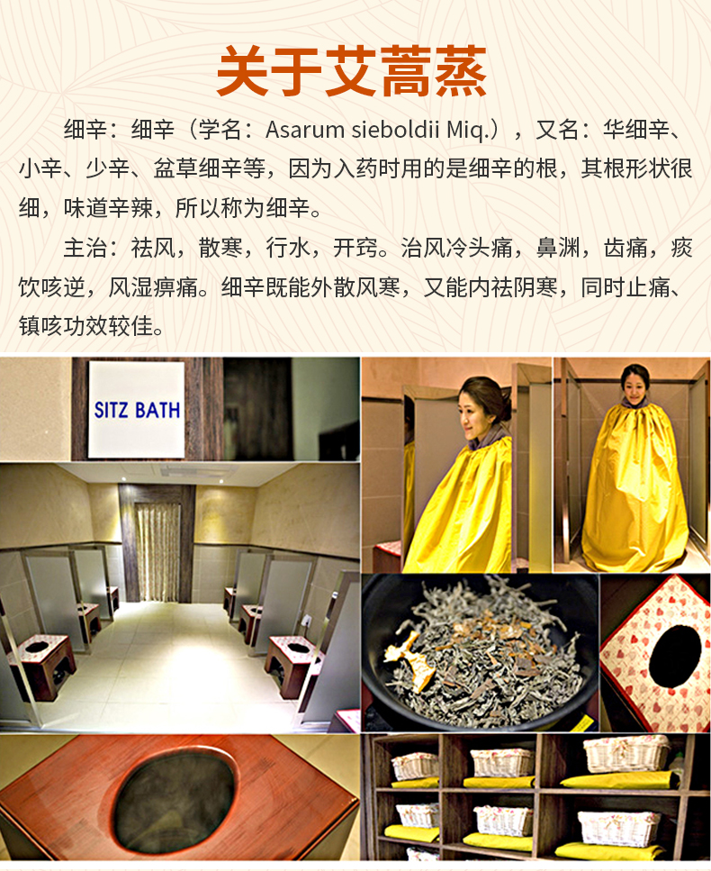 首尔LK-SPA套餐-详情页_07.jpg
