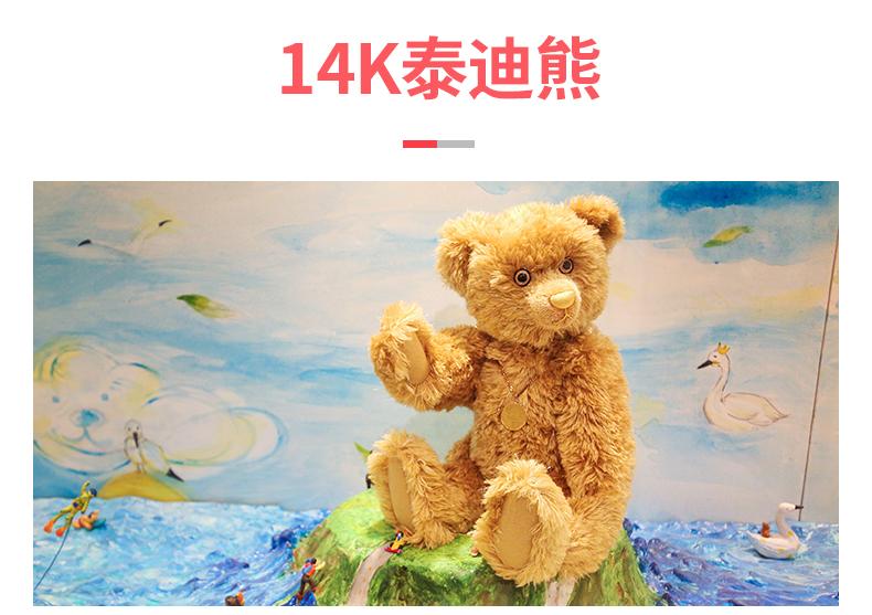 泰迪熊_03.jpg