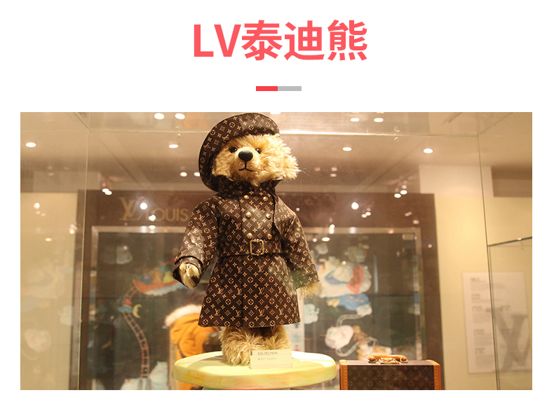 泰迪熊_04.jpg