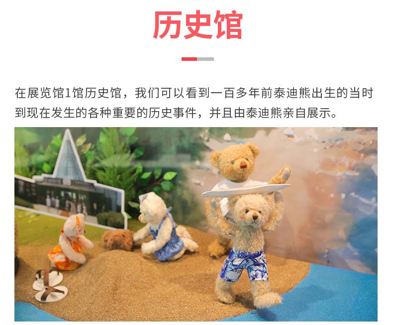 泰迪熊_05.jpg