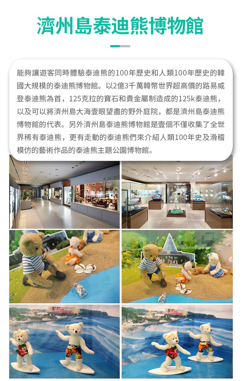 泰迪熊繁體_01.jpg