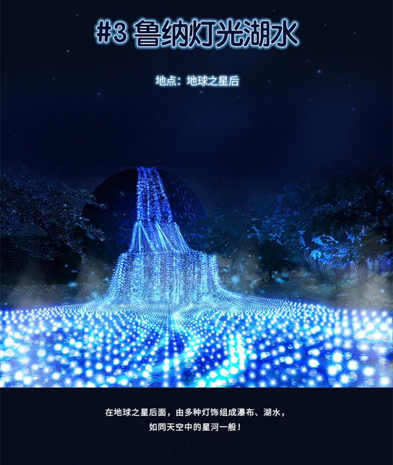 首尔乐园(首尔大公园)-详情页_20.jpg