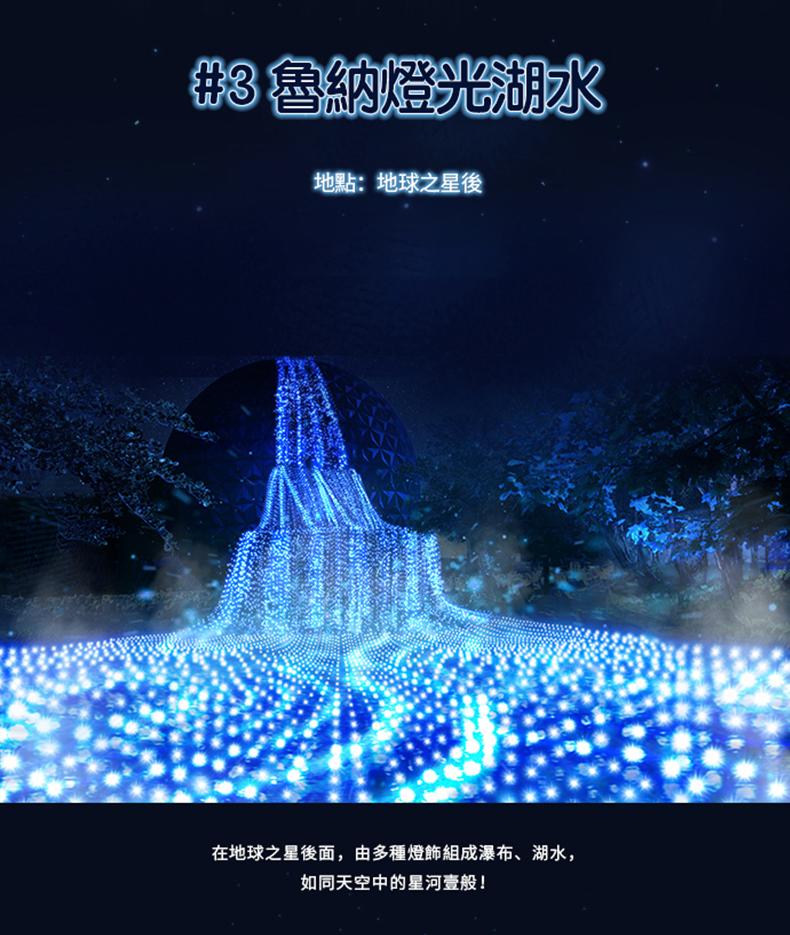 首爾樂園(首爾大公園)-詳情頁繁體_20.jpg