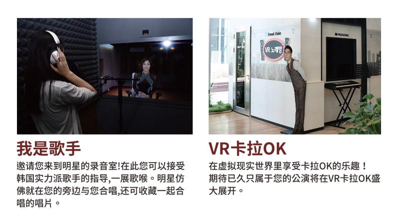 MBC-World电视主题公园_10.jpg