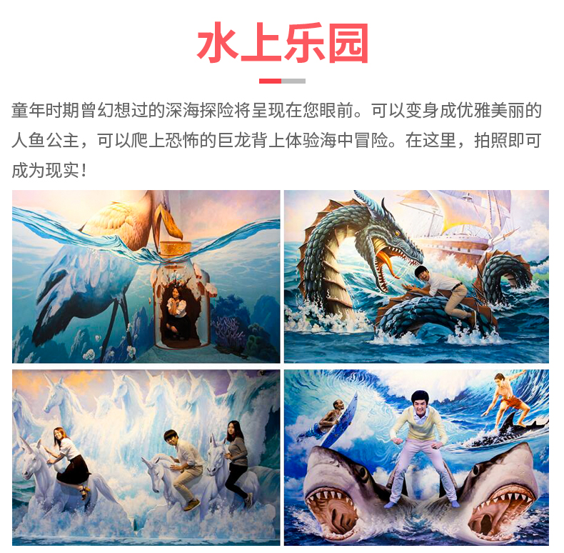 特丽爱3D美术馆_08.jpg