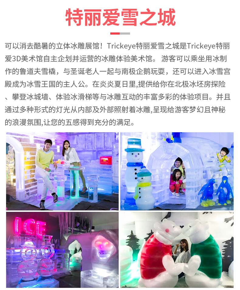 特丽爱3D美术馆_10.jpg