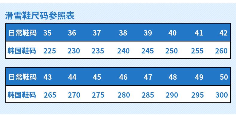 主链接-江原道伊利希安江村滑雪-新详情_20.jpg