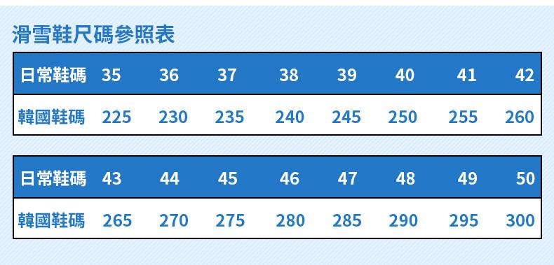 主鏈接-江原道伊利希安江村滑雪-新詳情繁體_20.jpg