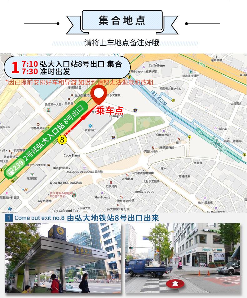 副链接-江原道伊利希安江村滑雪-新详情_04.jpg