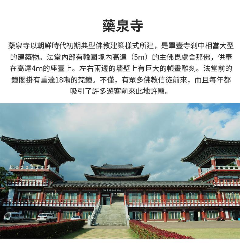 濟州島椰哈精品一日遊-詳情頁繁體_21.jpg
