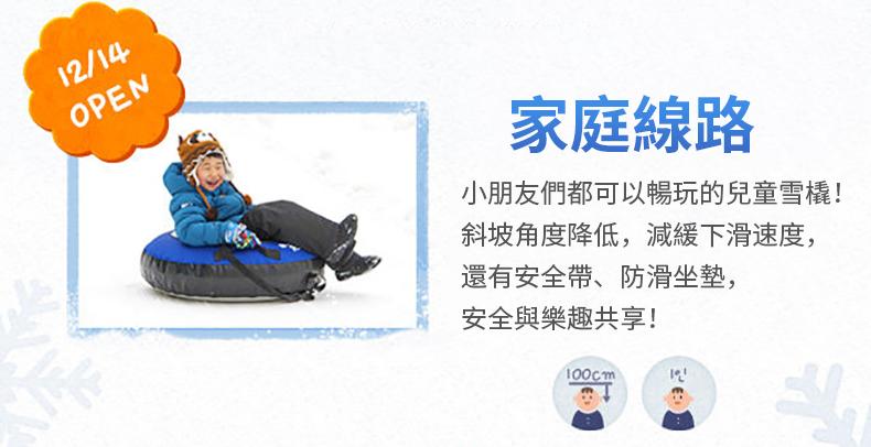 愛寶雪橇-詳情頁繁體_03.jpg