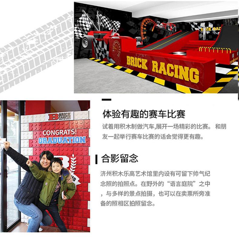 济州积木乐高艺术博物馆-详情页_10.jpg