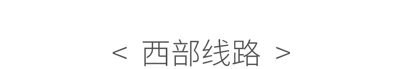 济州岛红星精品一日游-详情页_10.jpg
