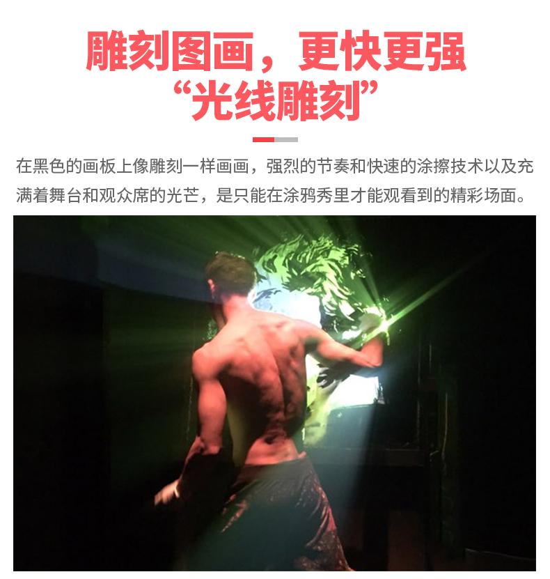 涂鸦秀-钟路_09.jpg