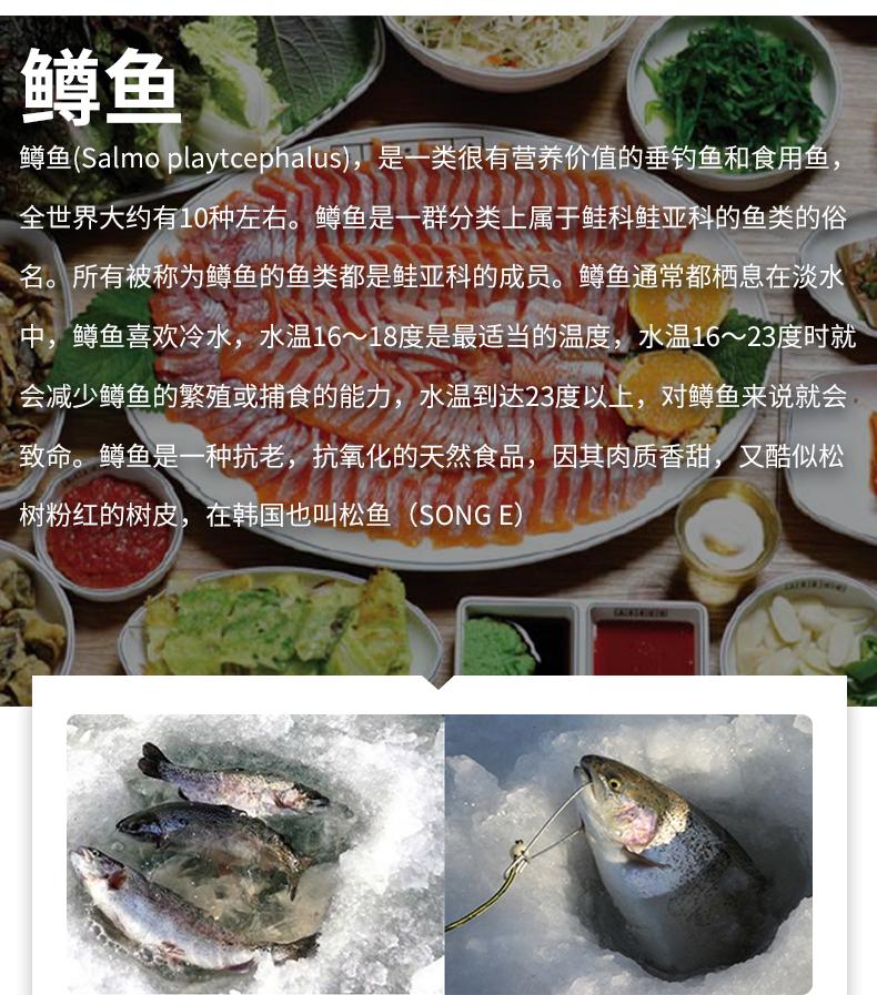 江原道华川山鳟鱼庆典一日游-详情页_09.jpg