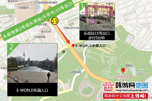 大邱-world乐园.jpg