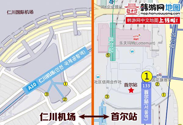 仁川机场-首尔机场arex直达列车.jpg