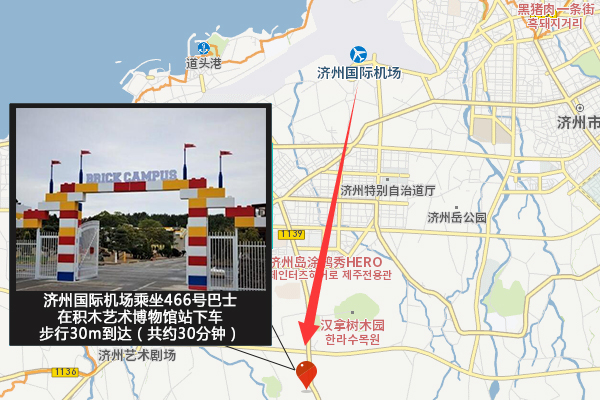 濟州積木世界.jpg