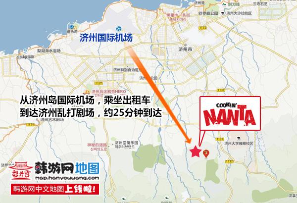 濟州島亂打秀.jpg