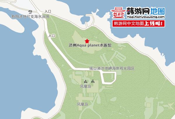 濟州Aqua planet水族館.jpg