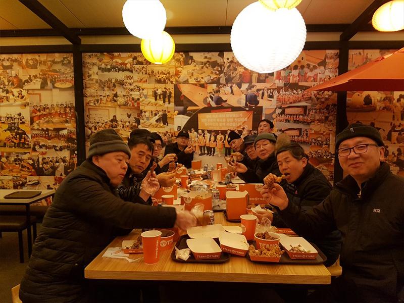 炸鸡制作主题公园_在线预订优惠-韩游网