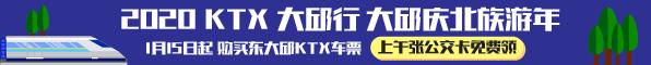 韩游网ktx