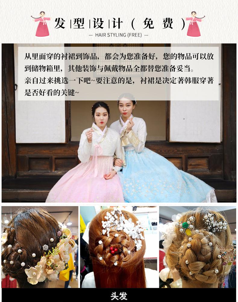 首尔景福宫Hanboknam韩服租赁-详情页_08.jpg