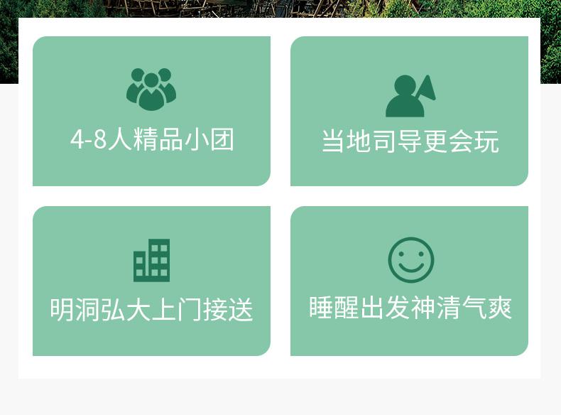 爱宝乐园+民俗村一日游-详情页_02.jpg