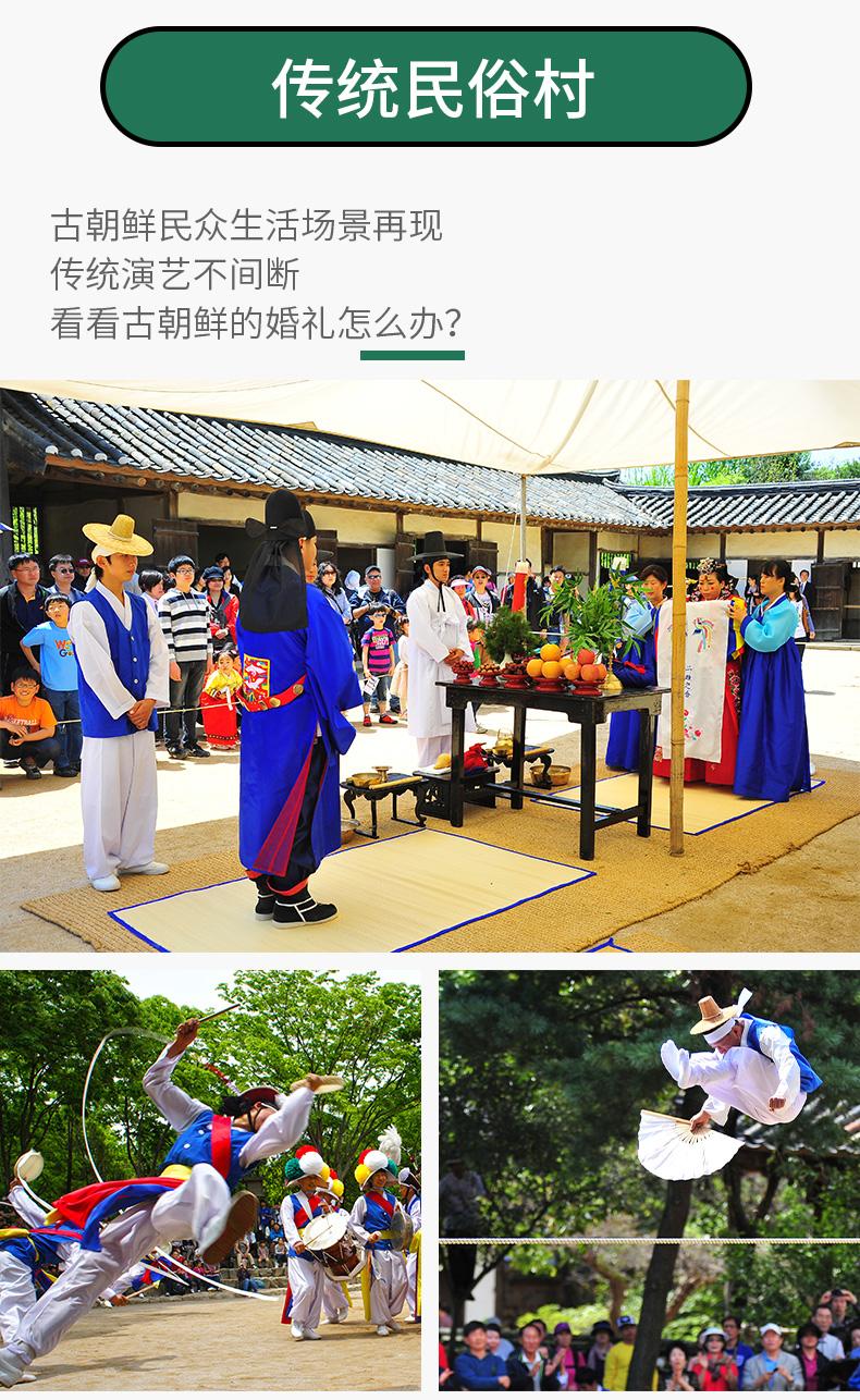 爱宝乐园+民俗村一日游-详情页_11.jpg