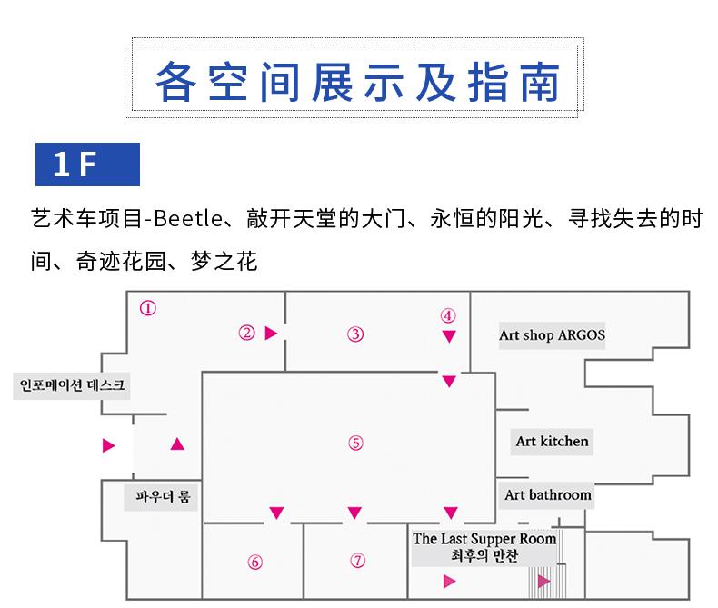 釜山DAH完整的世界艺术展-详情页_04.jpg