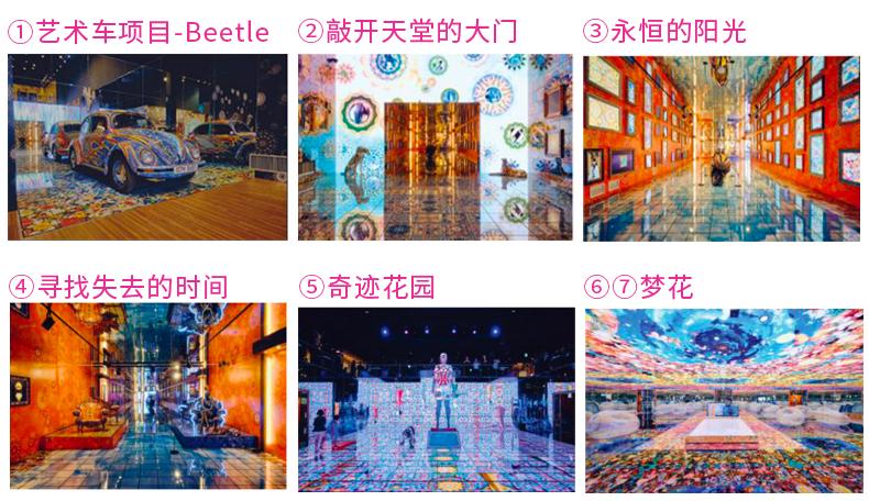 釜山DAH完整的世界艺术展-详情页_05.jpg