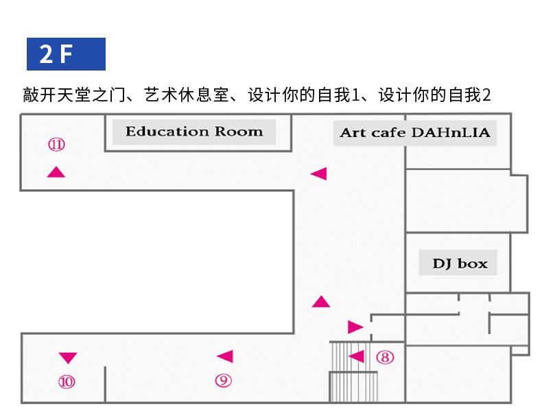 釜山DAH完整的世界艺术展-详情页_06.jpg