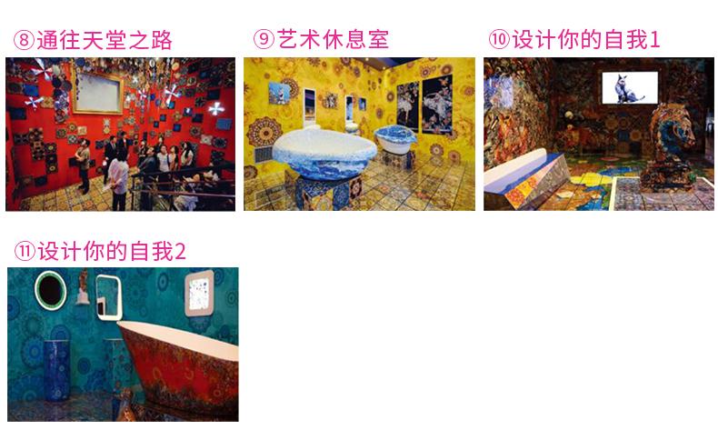 釜山DAH完整的世界艺术展-详情页_07.jpg
