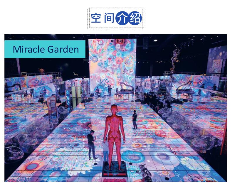 釜山DAH完整的世界艺术展-详情页_08.jpg
